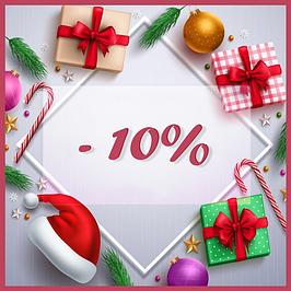 Акционный товар - 10%
