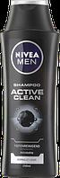 NIVEA MEN Shampoo Active Clean - Мужская шампунь глубокое очищение 250 мл