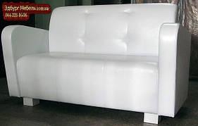 Офисный диван Григуар белый мини