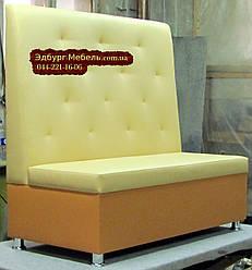 Кафешный диван від виробника