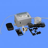 Электронный замок для холодильника KZBL-P1