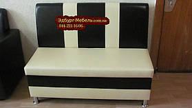 Акция на диваны для кафе или дома. Пражский торт 2