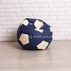 Крісло м'яч 60 см | білий+синій кожзам Zeus