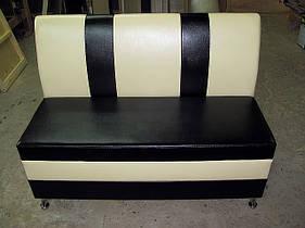 Купить диваны для кафе Пражский торт