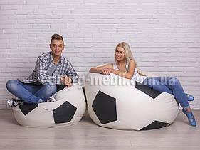 Кресло мяч 130 см   белый+черный кожзам Zeus