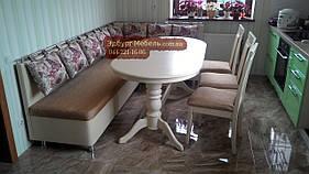 Великий кухонний куточок Комфорт 1700х2500мм