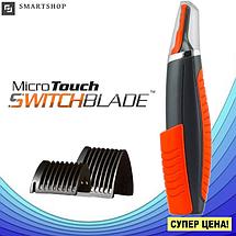 Триммер Micro Touch Switchblade - универсальная бритва для носа и ушей + 2 батарейки GP AAA в подарок!, фото 3