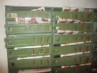 Акция! В Херсоне качественная доставка по почтовым ящикам  от 5 коп/шт! Полный отчет по домам, фотоотчет!