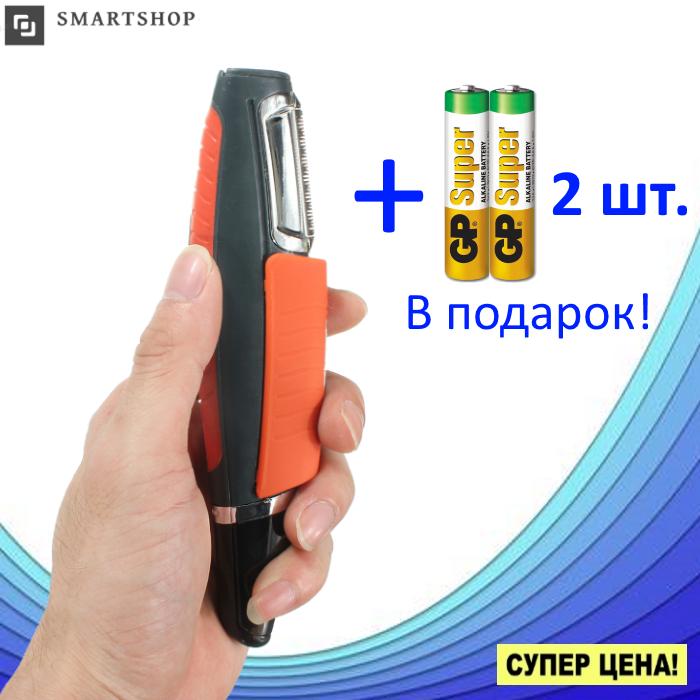 Триммер Micro Touch Switchblade - универсальная бритва для носа и ушей + 2 батарейки GP AAA в подарок!
