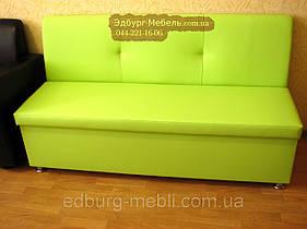 Салатовий диван для кухні