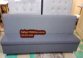 Диван Престиж з ящиком + спальним місцем 1800х500х900мм