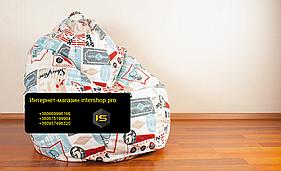 Крісло мішок груша з малюнком 5 центів