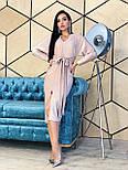 Платье - футляр из люрекса с рукавом летучая мышь и разрезом спереди vN5682, фото 5