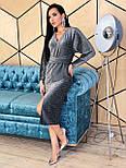 Платье - футляр из люрекса с рукавом летучая мышь и разрезом спереди vN5682, фото 7