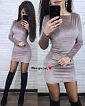 Велюровое короткое платье облегающее с длинным рукавом vN5684, фото 2