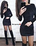 Велюровое короткое платье облегающее с длинным рукавом vN5684, фото 4