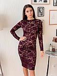 Гипюровое платье по фигуре с длинным рукавом и средней длиной vN5695, фото 2