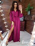 Шелковое длинное платье с верхом на запах и длинным рукавом vN5702, фото 3