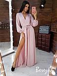 Шелковое длинное платье с верхом на запах и длинным рукавом vN5702, фото 4