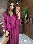 Шелковое длинное платье с верхом на запах и длинным рукавом vN5702, фото 6