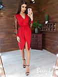 Платье - футляр с поясом и рукавами из сетки с кружевом vN5705, фото 2
