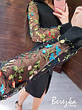 Платье - футляр с поясом и рукавами из сетки с кружевом vN5705, фото 5