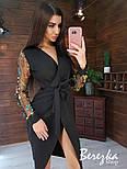 Платье - футляр с поясом и рукавами из сетки с кружевом vN5705, фото 6