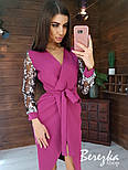 Платье - футляр с поясом и рукавами из сетки с кружевом vN5705, фото 7