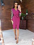 Платье - футляр с поясом и рукавами из сетки с кружевом vN5705, фото 8
