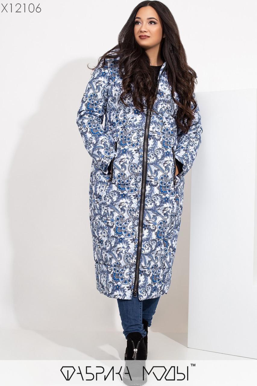 (52-54) Зимний теплый длинный пуховик 52 размера vN5731