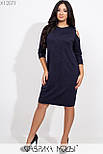 Прямое платье в больших размерах с напылением и разрезами на плечах vN5734, фото 2