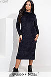 Платье в больших размерах из вязки травка длиной миди vN5740, фото 2