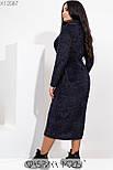 Платье в больших размерах из вязки травка длиной миди vN5740, фото 3