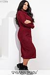 Платье в больших размерах из вязки травка длиной миди vN5740, фото 4