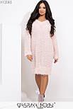 Платье свободное из вязки травка с длинным рукавом и в больших размерах vN5749, фото 2