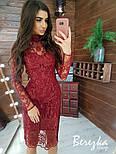 Кружевное платье - футляр с длинным рукавом и высоким воротником vN5788, фото 2