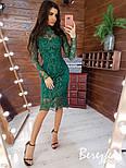 Кружевное платье - футляр с длинным рукавом и высоким воротником vN5788, фото 4
