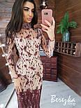 Кружевное платье - футляр с длинным рукавом и высоким воротником vN5788, фото 5