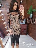 Кружевное платье - футляр с длинным рукавом и высоким воротником vN5788, фото 6