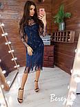Кружевное платье - футляр с длинным рукавом и высоким воротником vN5788, фото 7