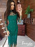 Кружевное платье - футляр с длинным рукавом и высоким воротником vN5788, фото 8