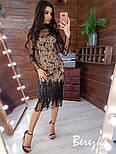 Кружевное платье - футляр с длинным рукавом и высоким воротником vN5788, фото 9