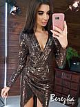 Платье с пайетками с верхом на запах, длинным рукавом и асимметричной юбкой vN5791, фото 3