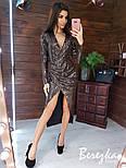 Платье с пайетками с верхом на запах, длинным рукавом и асимметричной юбкой vN5791, фото 4