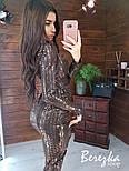 Платье с пайетками с верхом на запах, длинным рукавом и асимметричной юбкой vN5791, фото 5
