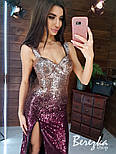 Платье бюстье из пайетки с градиентом на бретелях и разрезом на ноге vN5792, фото 2
