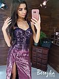 Платье бюстье из пайетки с градиентом на бретелях и разрезом на ноге vN5792, фото 4