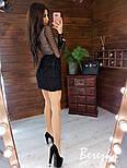 Платье с верхом из сетки с длинным рукавом и юбкой травкой vN5797, фото 3