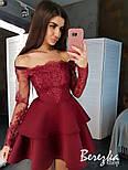 Платье с двойной пышной юбкой из неопрена и кружевным верхом с открытыми плечами vN5799, фото 2