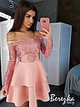Платье с двойной пышной юбкой из неопрена и кружевным верхом с открытыми плечами vN5799, фото 4